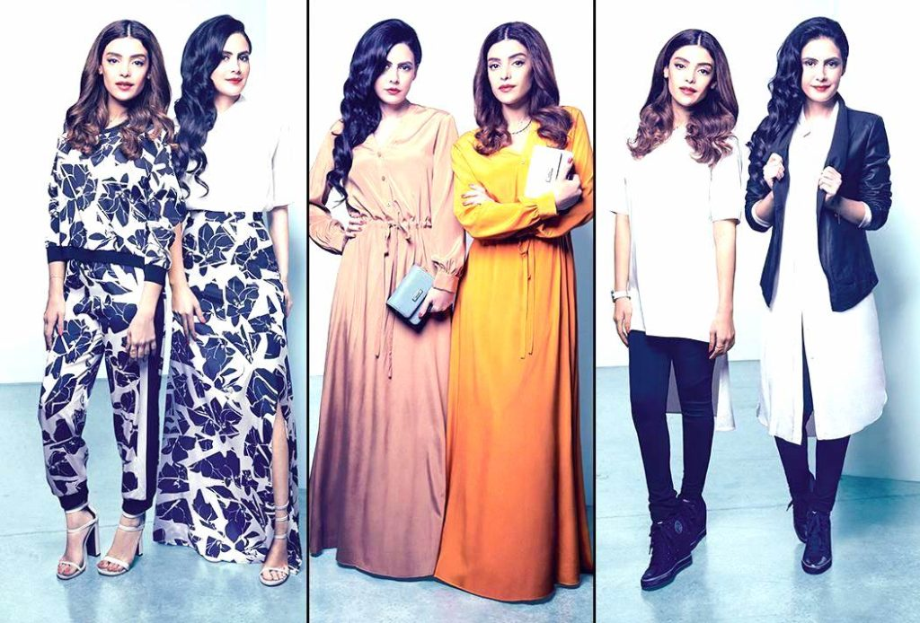 dkny-ramadan-collection