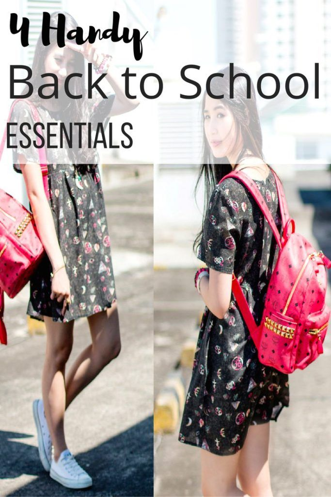 Back to School Essentials - Pin